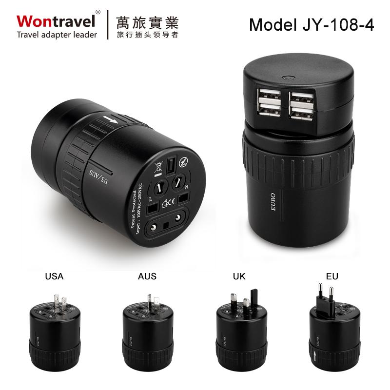 全球通用旅行转换插座 JY-108-4