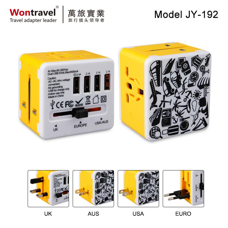 商超零售熱銷款 JY-192