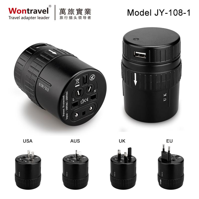 转换插头 JY-108-1