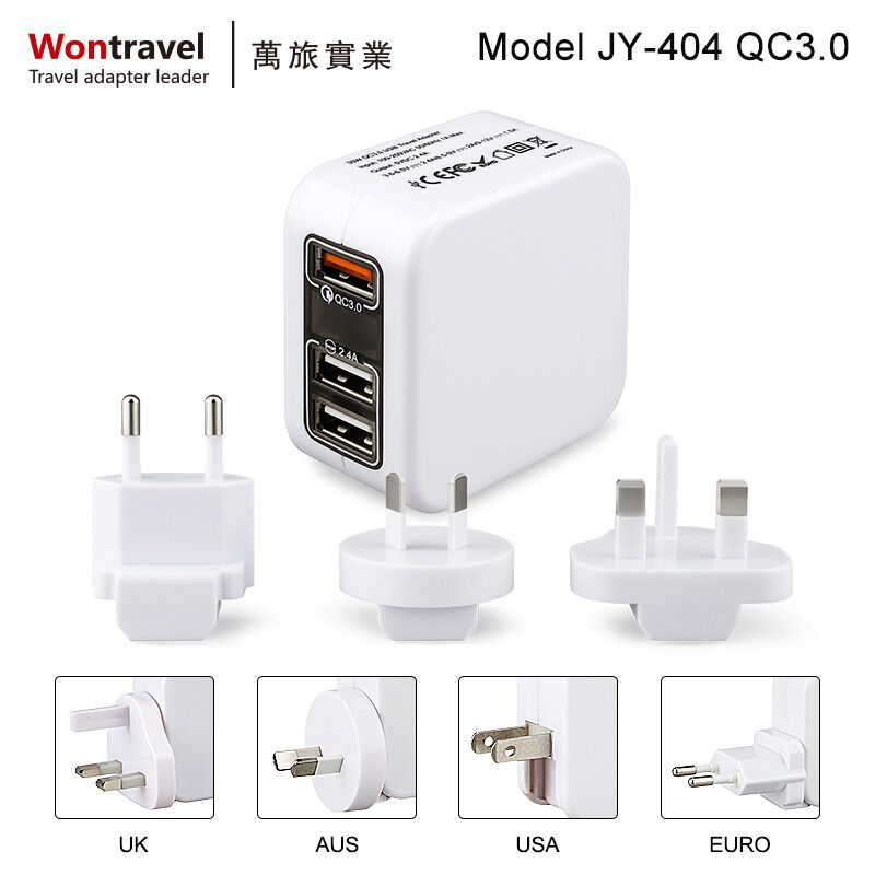 最新款式 JY-404 QC3.0