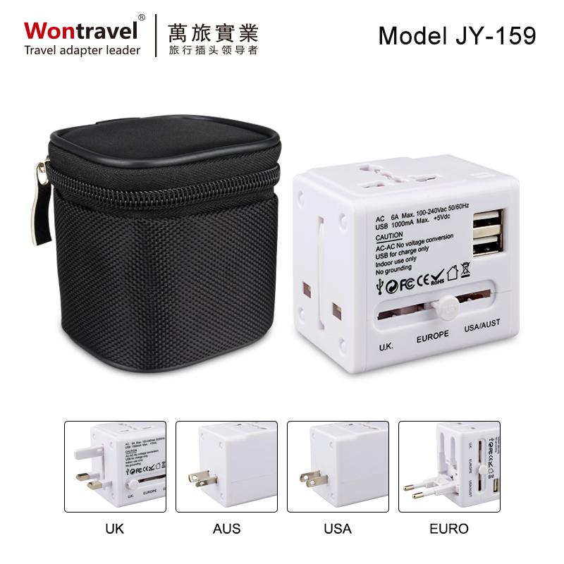 礼品热销旅行插头 JY-159