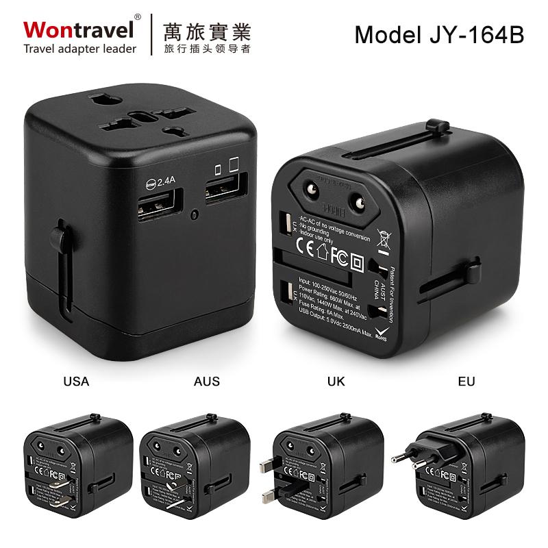 全球通用旅行转换充电器 JY-164B